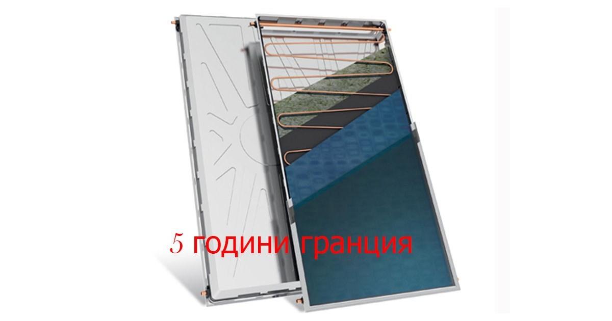 слънчев-колектор-с-меандрова-серпентина