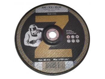 диск за шлайфане